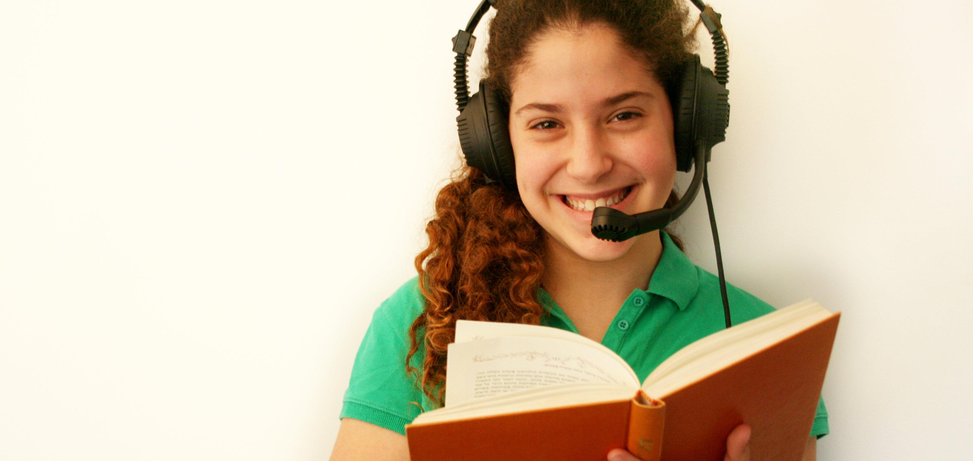 ספר-ואוזניות